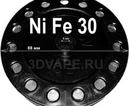 Wire - NiFe 30