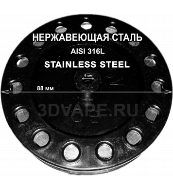 SS 316 - stainless steel
